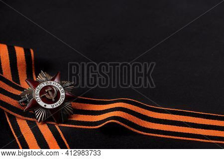 Order Of Patriotic War (inscription Patriotic War) With St. George's Ribbon On Dark Background. May