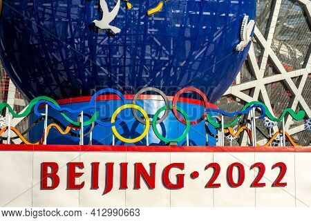 Beijing, China - February 20, 2016: Decorative Stand Promoting The Beijing Winter Olympic 2022 In Fr