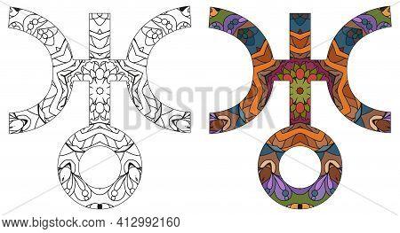 Vector Handdrawn Illustation Of Uranus Sign. Horoscope Signs, Magic Symbols, Icons. Astrology Concep