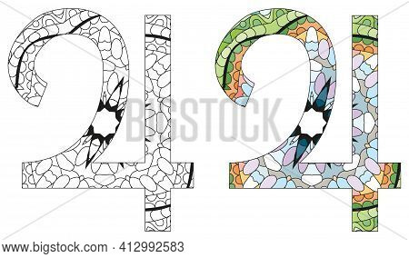 Neptune Sign, Astrology Concept Art. Tattoo Design. Horoscope Signs, Magic Symbols, Icons. Astrology