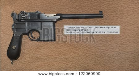 MOSCOW, RUSSIA- DECEMBER 16- 7.63-mm pistol Mauser, sample 1896 (K 96)1912 edition of the Marshal of the USSR L.A. Govorov at the Central Museum of the armed forces  on December 16; 2015 in Moscow