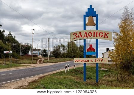 Zadonsk Russia - October 9 2015: Stele at entrance to Zadonsk. It contains name year of foundation and emblem of city