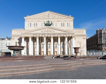 Moscow - March 13 2016: Great State Academic Bolshoi Theatre of Russia - Moscow tourist attraction and an object and sky blue March 13 2016 Moscow Russia