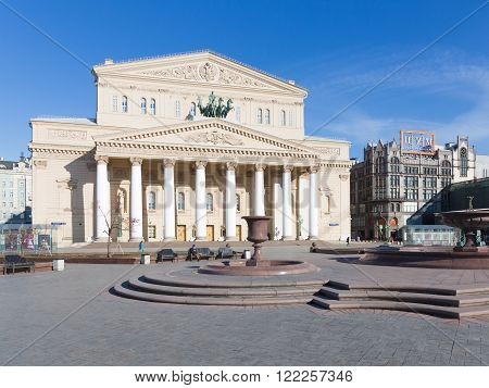 Moscow - March 13 2016: Great Russian State Academic Bolshoi Theatre - Opera and Ballet Theatre and the people at the March 13 2016 Moscow Russia