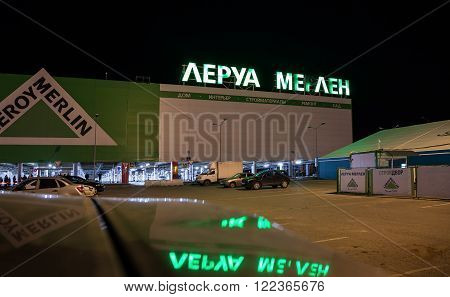 SAMARA RUSSIA - SEPTEMBER 13 2015: Leroy Merlin Samara Store at the night. Leroy Merlin is a French home-improvement and gardening retailer serving thirteen countries