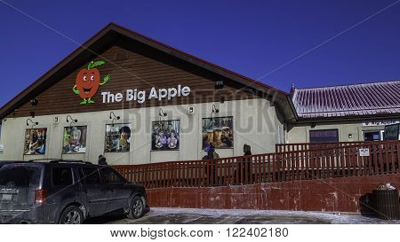 COLBORNE, ONTARIO, CANADA - Feb 13, 2016: People visit Big Apple pie factory in Colborne, Ontario.