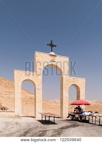 Judea Desert Israel July 17 2017 r .: Place tourist services by the Bedouins in the Judean Desert Israel