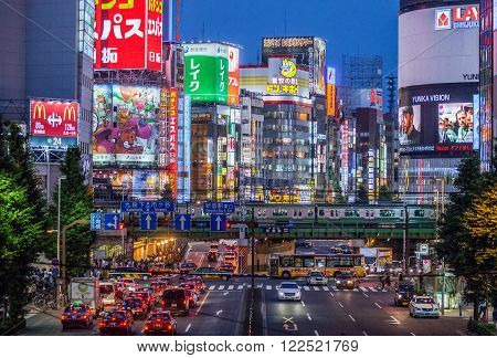 Tokyo- JUNE 10 : Tokyo Shinjuku is one of Tokyo's business districts with many international corporate headquarters located here. It is also a famous entertainment area , JUNE 10, 2015 in Tokyo Japan