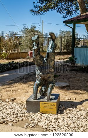 Sculpture of David Ben-Gurion standing on his head in kibbutz Sde Boker, Israel
