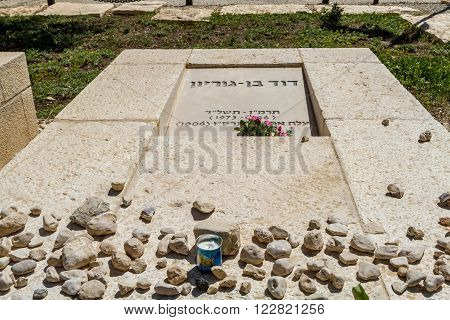 Grave of David Ben-Gurion, Israel
