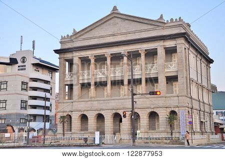 NAGASAKI, JAPAN - APRIL 6, 2014: The former Hong Kong and Shanghai Banking Nagasaki Branch Memorial at Nagasaki, Japan. It is an ancient building and country designation important cultural property.