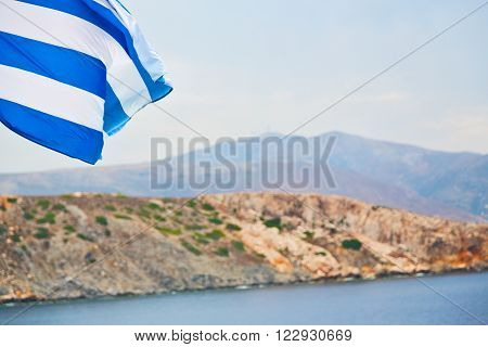 White   Waving Greece Flag In  Flagpole