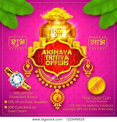 illustration of Akshaya Tritiya celebration jewellery Sale promotion with hindi text with Shubh Laav means Wish you Profit