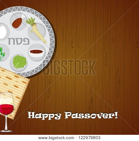 Passover dinner , seder pesach. table with passover plate and traditional food eps 10