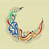 Colourful Arabic Islamic Calligraphy of text Ramazan-Ul-Mubarak in crescent moon shape with floral decoration for Holy Month of Muslim Community celebration. poster