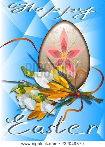 colorful easter eegs vector, spring Christian holiday