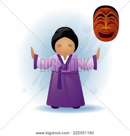 Woman In Traditional Asian Clothes Kimono Dancing Ethnic Tribal Mask Flat Vector Illustration