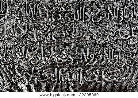 Arabic pray glyph on silver