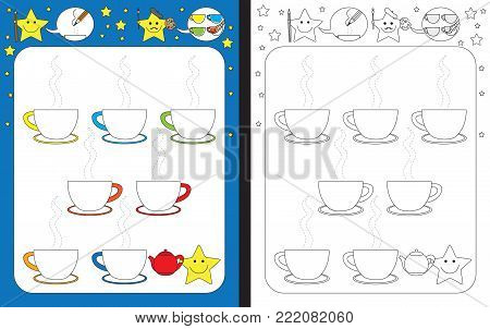 Preschool worksheet for practicing fine motor skills - tracing dashed lines of hot smoke trails from tea cups