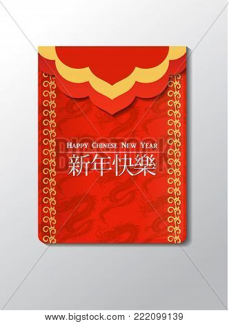 Red Envelope The Chinese word on the envelope means Happy Chinese new year with ornament dragons vector