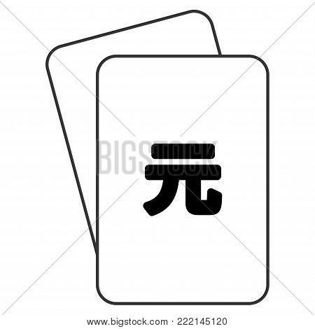 Yuan Renminbi playing cards pictograph. Vector style is gambling card with yuan renminbi symbol.