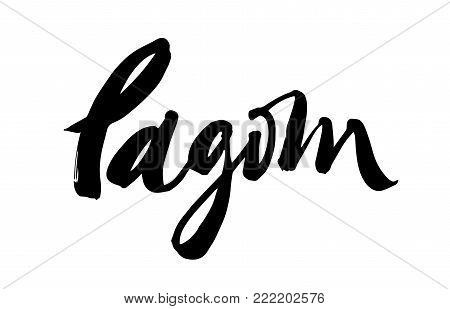 LAGOM lettering. It is a Swedish word meaning just the right amount. Hand drawn calligraphy inscription. Brush pen modern style. Sweden life-style concept.