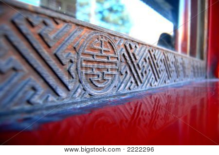 Asian Wood Carving Detail