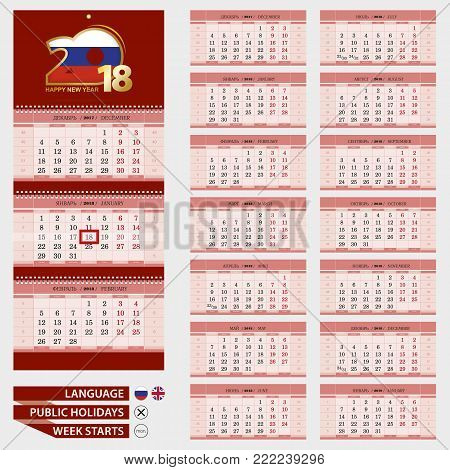Light red wall quarterly calendar 2018, Russian and English language. Week start from Monday.