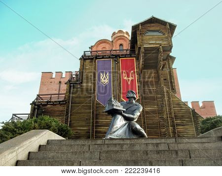 Kiev, Ukraine - December 31, 2017: Monument to Yaroslav Wise near the Golden Gates in Kiev. Bronze sculpture by Ivan Kavaleridze