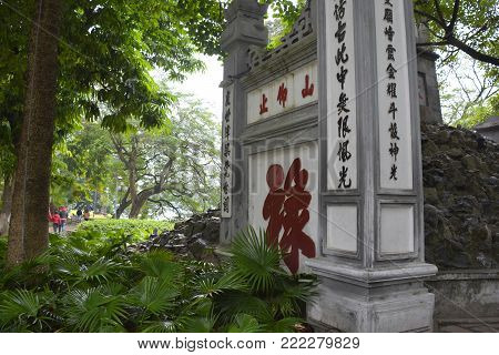 Hanoi, Vietnam - 13th December 2017. A temple gate by Hoan Kiem Lake in Hanoi, Vietnam