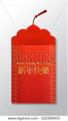 Red Envelope The Chinese word on the envelope means Happy Chinese new year open vector