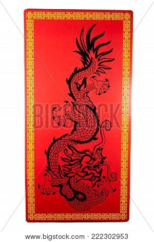 A Chinese decorative sign for the New Year against a white  background