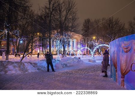 Kirov, Russia - December 30, 2017: Main square of the city of Kirov decorated for New year celebration