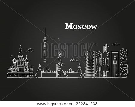 White Moscow linear Russia landmark, modern city skyline, vector panorama with soviet buildings on black background. Vector illustration