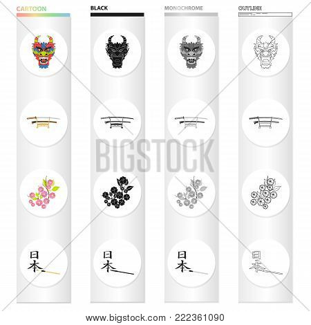 Mask of a dragon, a Japanese sword of a katana, a branch of an Oriental cherry, a hieroglyph. Japan set collection icons in cartoon black monochrome outline style vector symbol stock illustration .