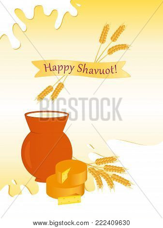 Jewish holiday of Shavuot, greeting card with milk jug, cheese and inscription Happy Shavuot
