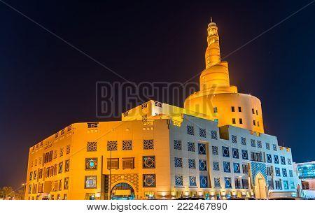 Bin Zaid Islamic Cultural Center in Doha, Qatar
