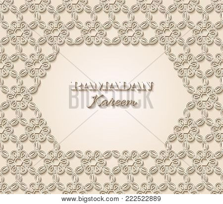 Creative eid mubarak festival greeting with cream islamic pattern on black background.Lettering Ramadan Kareem on the Arabic.