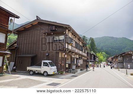 Gifu, Japan - May 16, 2016: View Of Shirakawago (shirakawa Village) World Heritage Village In Summer