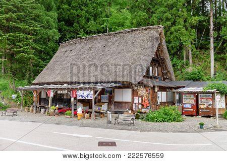 GIFU, JAPAN - MAY 16, 2016: Shop in Gokayama Village. Gokayama has been inscribed on the UNESCO World Heritage List due to its traditional Gasshō-zukuri houses.