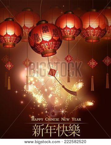 Vector Chinese New Year Paper With Chinese red paper lights and fireworks translation for symbols Happy CHinese New Year