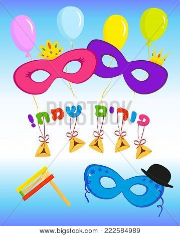 Jewish holiday of Purim, masks with traditional hamantash cookies, gragger noise maker and balloons, greeting inscription hebrew - Happy Purim