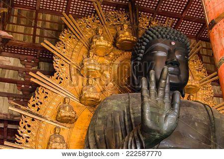 Giant Sitting Buddha Statue