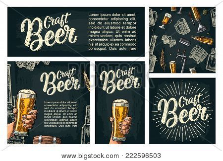 Seamless pattern and poster for beer party. Tap, class, barrel, can, bottle and hop. Craft Beer calligraphic lettering with rays. Vintage vector engraving illustration isolated on dark background