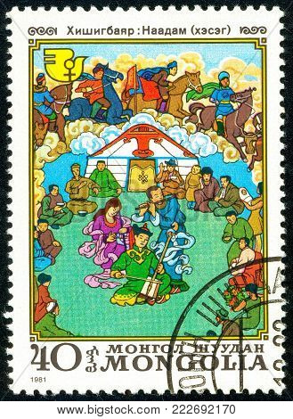 Ukraine - circa 2018: A postage stamp printed in Mongolia show scene National Festivals. Series: International Decade for Women. Circa 1981.
