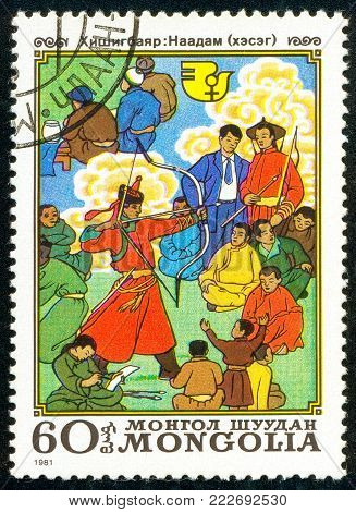 Ukraine - circa 2018: A postage stamp printed in Mongolia show scene National Festivals. Archery, Traditional Mongolian sport. Series: International Decade for Women. Circa 1981.