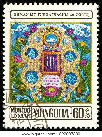 Ukraine - circa 2018: A postage stamp printed in Mongolia show Constitutional Embroidery. Series: 50 years People's Republic of Mongolia. Circa 1974.