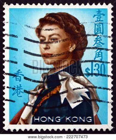 HONG KONG, CHINA - CIRCA 1972: a stamp printed in Hong Kong shows Queen Elizabeth II, portrait, circa 1972