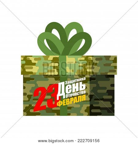 23 February Gift for men. Protective khaki box.  Military holiday in Russia Translating Russian text: Defender of  Fatherland Day. poster