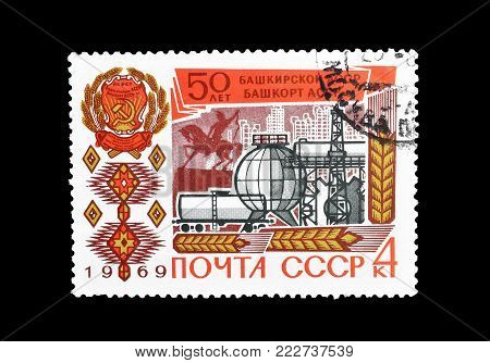 SOVIET UNION - CIRCA 1969 : Cancelled postage stamp printed by Soviet Union, that promotes 50th Anniversary of Bashkiria Autonomy.
